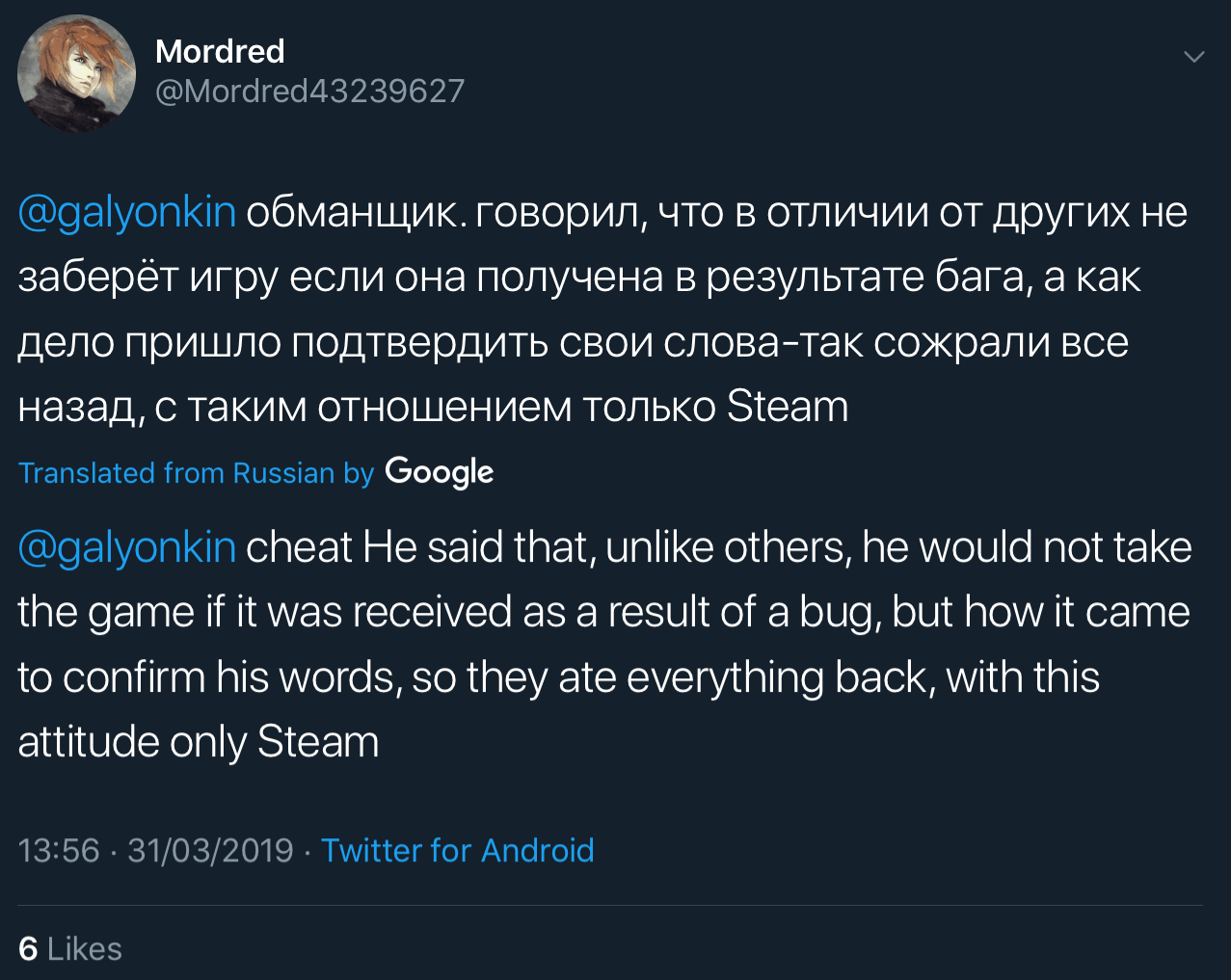 A Twitter user highlighting how Sergey Galyonkin said he would not take back games that were received as a result of a bug yet this is what Epic Games are doing with Detroit become human.