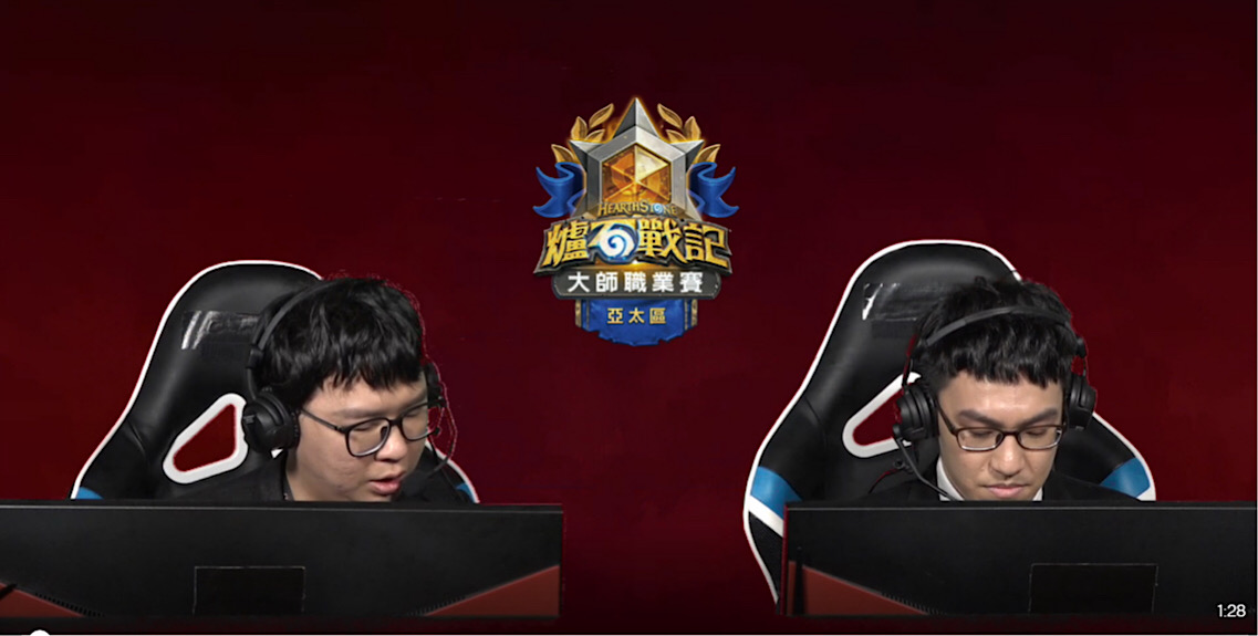 Asia Pacific Hearthstone tournament background after Mitsubishi Motors Taiwan pulled its sponsorship.